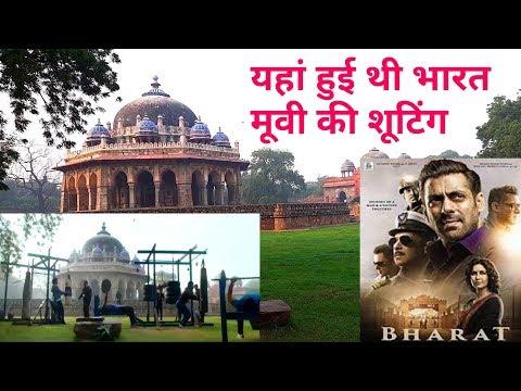 Salman Khan Ki Bharat Movie Ki Shooting Location Hazrul Remo