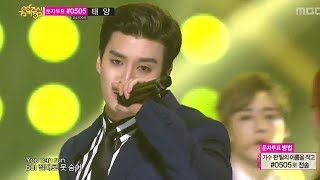 U-KISS - Quit Playing, 유키스 - 끼부리지마, Music Core 20140628