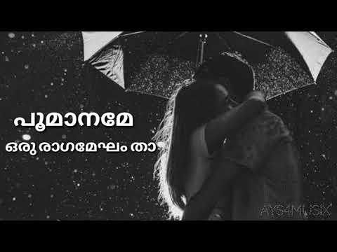 poomaname oru raagamegham tha | Lyrics Song