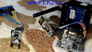 Oprange PI NRF24l01 arduino (установка WiringOP для oprange pi zero)