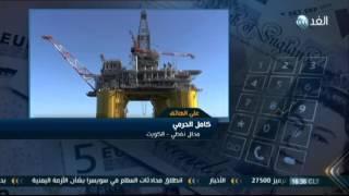 خبير: أسعار النفط العالمية سترتفع خلال عام