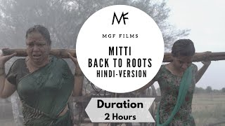Mitti Back To Roots- Film on Agrarian crisis in India