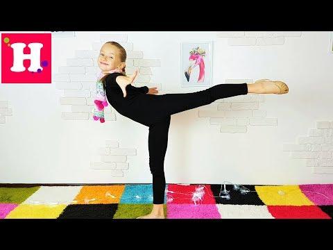 Как делать гимнастику видео