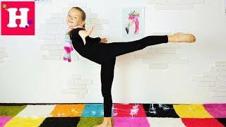 Художественная гимнастика по НОВЫМ ПРАВИЛАМ 👇 Gymnastics / New rules Youtube