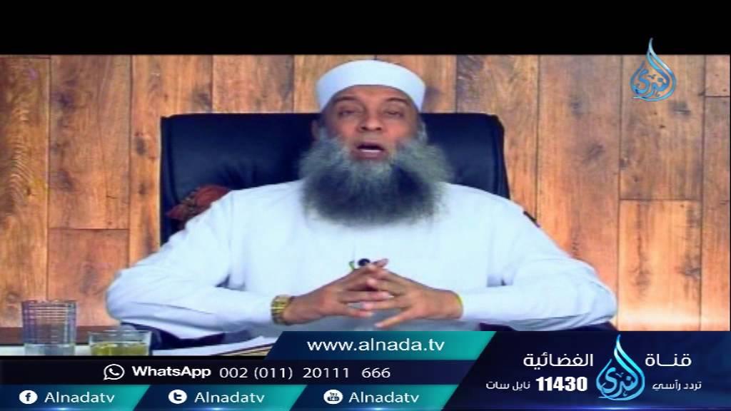 الندى: لوحي ليس مقصوراً على القرآن فقط   دقيقة حويني