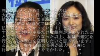 【喜多嶋舞】息子が伏石泰宏 そっくり!芸能界引退も逃げたと非難される