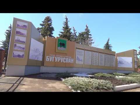 Коронавирус добрался до Бугуруслана 17.04.2020