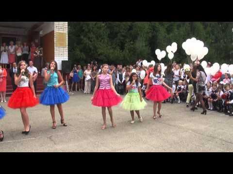 День знаний в школе №18 г.Невинномысска