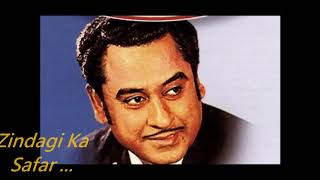 Soft Instrumental Of Legend Kishore Kumar by 4Ever