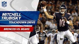 Mitchell Trubisky's First Career TD Pass Goes to Victor Cruz!   Broncos vs. Bears (Preseason)   NFL