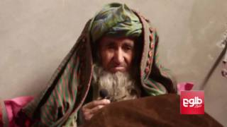 VIDEO: The Plight of an Internally Displaced Family in Balkh