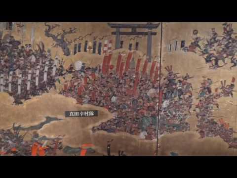 DOVE video reportage: Osaka, in Giappone
