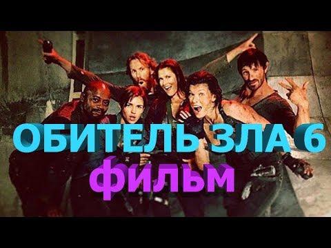 Все мультики Обитель Зла Resident Evil все части