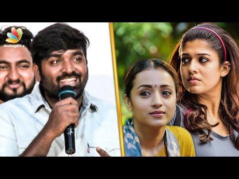 Trisha or Nayanthara ? : Vijay Sethupathi Funny Reply   Latest Speech   Audio Launch