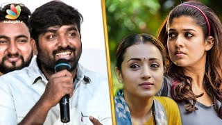 Trisha or Nayanthara ? : Vijay Sethupathi Funny Reply | Latest Speech | Audio Launch