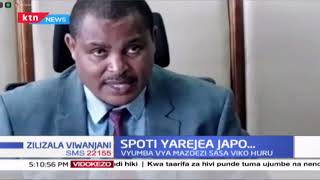 Spoti Yarejea : Michezo imerejea baada ya muda, kuna baadhi ambayo haitaruhusiwa