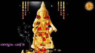 ശാസ്താംപാട്ട് 19/പാലാഴി മഥനം16/തൃപുട/നീലമേഘമോടു /Annanad Ramachandran& party by PJP CREATIONS
