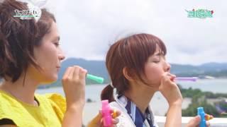 ちゅらまーいHamo 羽地・屋我地編