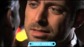 1001 ночь: сколько стоит любовь