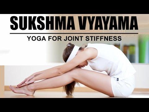 yoga for joint stiffness  sukshma vyayama  youtube