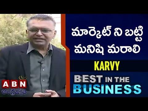 Best In the Business with Karvy MD C Parthasarathy | Full Episode | ABN Telugu