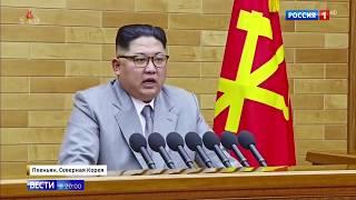 видео Загадочная Ли Соль Чжу - первая леди Северной Кореи - Истории Земли
