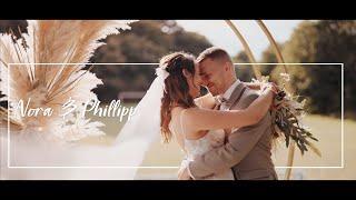 Nora & Phillipp   Hochzeitsfilm   Sony a7sIII   GM 50mm 1.2   Cinematic Wedding Film   bfvideography