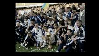 Динамо Киев - 1986. Триумф в Европе