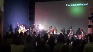 Конференция прославления в Новосибирске(, 2014-11-27T10:30:56.000Z)