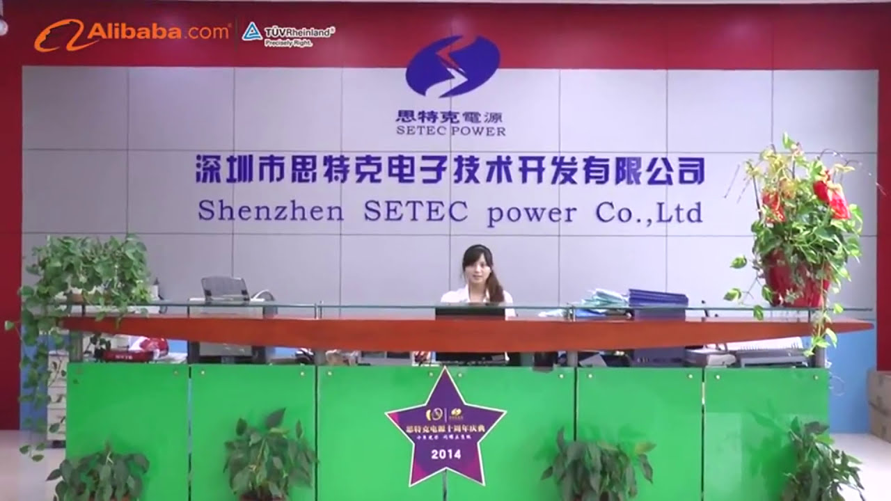 EV Fast Charger Manufacturer-Setec Power