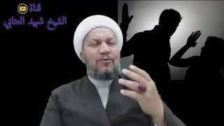 عقوبة من يضرب زوجته يوم القيامة