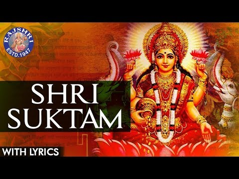 Full Sri Suktam With Lyrics | श्री सूक्तम | Lakshmi Suktam Vedic Chanting |Lakshmi Mantra For Wealth
