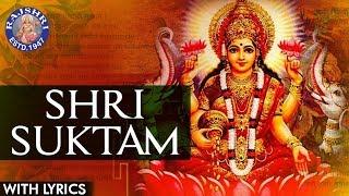 Full Sri Suktam With Lyrics | श्री सूक्तम | Lakshmi Suktam Vedic Chanting |Lakshmi Mantra For Wealth