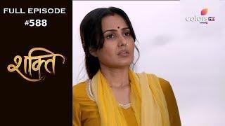 Shakti - 27th August 2018 - शक्ति - Full Episode