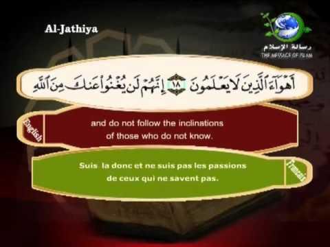 Surat Al-Jathiya-Sheikh Saad Al Ghamdi - YouTube