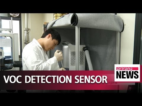 Korean Researchers Develop Sensor To Quickly Detect Carcinogens