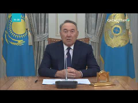 ҚР Президенті Нұрсұлтан Назарбаевтың Қазақстан халқына үндеуі