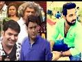 पवन सिंह ने आखिर क्यों नाकारा दिया कपिल शर्मा शो  Kapil  show with bhojpuri star