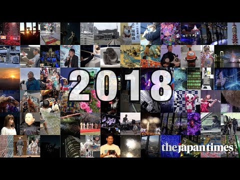 A look back at 2018 in Japan