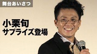 8月18日(土)より映像配信サービス「dTV®」でスタートするオリジナルド...