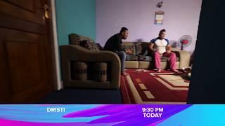 Nepali Serial Dristi EP.48 - PROMO || दृष्टि || RAMAILO TV