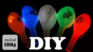 Светящиеся воздушные шары #своимируками  #DIY