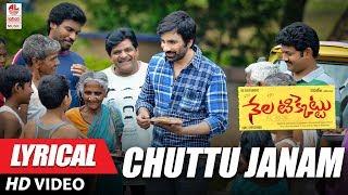 Chuttu Janam Full Song With Lyrics - Nela Ticket Songs - Raviteja, Malavika Sharma