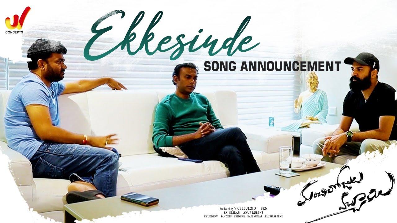 #Ekkesinde Song Announcement | Manchi Rojulochaie | Santosh Sobhan | Mehreen | Maruthi | Anup Rubens