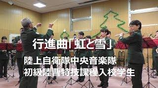 日時:2017.12.23 場所: りっくんランド(陸上自衛隊広報センターイベ...