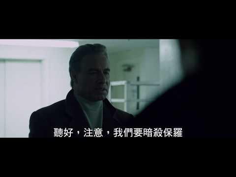 【紐約教父 Gotti】DVD 2019/7/12 霸氣上市