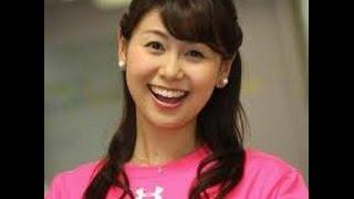 山中章子アナが結婚発表、32歳一般男性と「明るく楽しい家庭を」