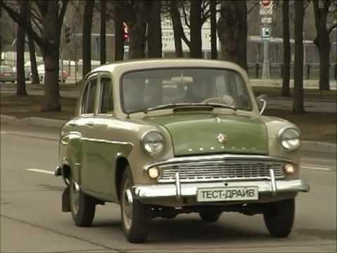 Тест-драйв Москвич-407