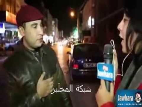 3angour Fi Soussa  Jawhra Fm