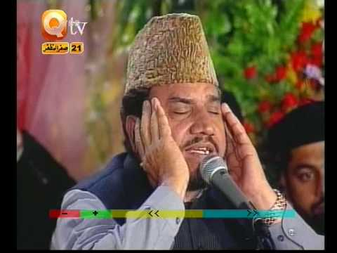 Beautiful Quran Recitation(Qari Syed Sadaqat Ali)In Urs Data Darbar.By Visaal